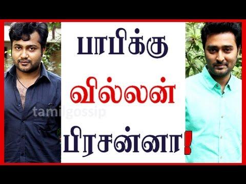 Prasanna Plays Villain for Bobby Simha In Thiruttu Payale 2