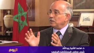 جدل أميركي مغربي حول ملف الصحراء الغربية