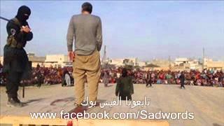 فيديو داعش تقطع رأس شابين بالساطور وتجلد 6 بريف حلب