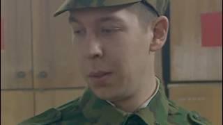 Солдаты - 1 сезон 6 серия