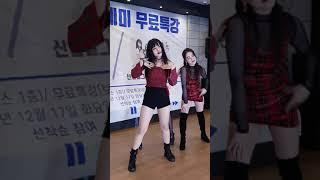 2019.12.17&보컬K아카데미 무료특강&am…