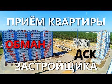 Волга Лайф РАЗВОД