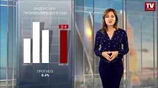 InstaForex tv news: Очередное закрытие торговой недели доллара США в минусе  (16.02.2018)