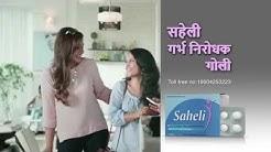 SAHELI - SAFE ORAL CONTRACEPTIVE PILL