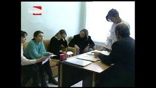 Школьная газета 1996 (Архивы нашей памяти)