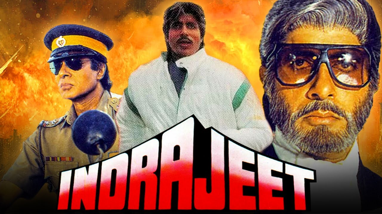 इंद्रजीत ( १९९१ )अमिताभ बच्चन की ब्लॉकबस्टर हिंदी  मूवी  | नीलम कोठारी , जया प्रदा l Indrajeet