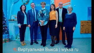 """В Выксе открыли детский центр """"Созвездие"""""""