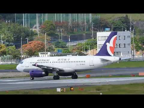 Airbus A319 - Air Macau - B-MAO - Fukuoka - Décollage