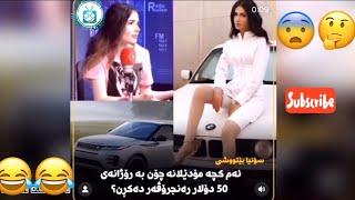 Sonia Beytoushi la Rudaw tv live