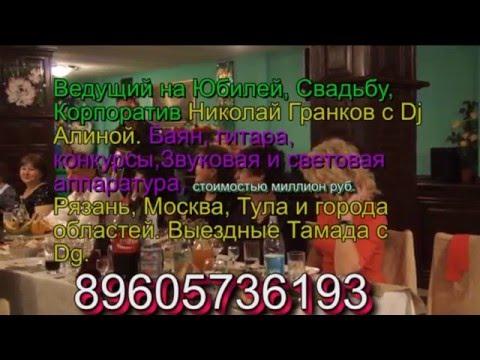 русские свадебные песни. Слушать песню Братья Николай и Иван Гранковы -