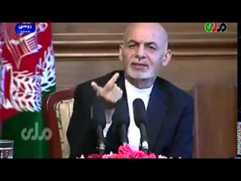 Warning to Pakistan President Ashraf Ghani پاکستان ته د اشرف غنی ګواښ