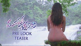 Manasuku Nachindi Movie Pre Look Teaser || Sundeep Kishan, Amyra Dastur