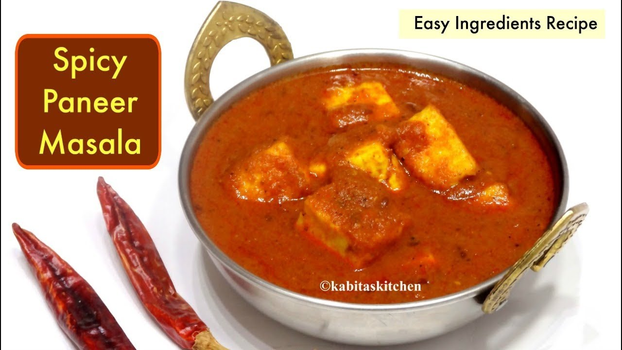 Spicy Paneer Masala | बिना काजू दही और क्रीम के बनाए पनीर मसाला | Paneer Recipe | Kabitaskitchen