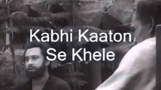 Panthi Hoon Mein- Instrumental Karaoke- Door Ka Rahi