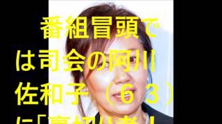 内田裕也が殴り込み「どういうつもりだ!」 浅田美代子、元夫の吉田拓郎...