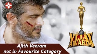 Ajith Veeram not in favourite category | 9th Vijay Awards | Vijay Tv | Pluz Media Tamil thumbnail