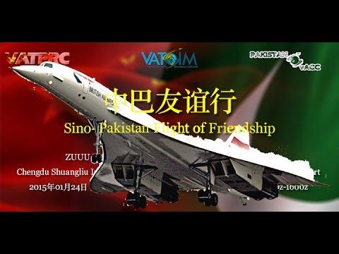 VATSIM Sino-Pakistan Flight of Friendship FSLabs ConcordeX