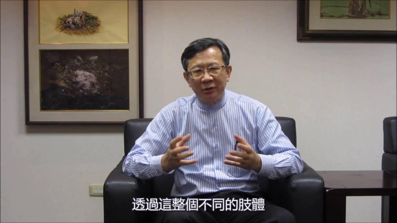 太平洋建設總經理 章啟明長老 (2016)牧長分享全方位 - YouTube