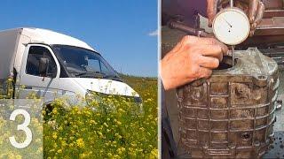 видео Запчасти на коммерческие автомобили ГАЗ: ГАЗель, Соболь, Баргузин