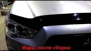 Замена линз и улучшение качества света на Mitsubishi ASX
