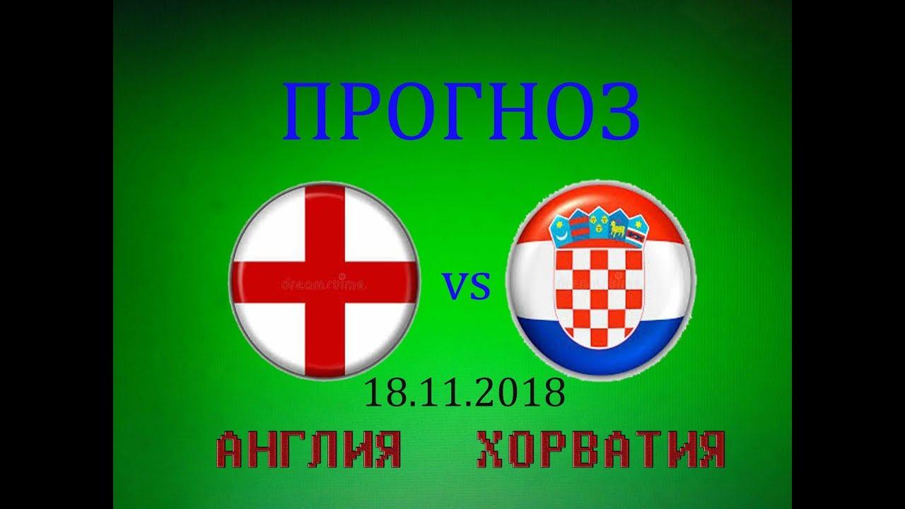 Ставки на матч Польша — Хорватия, прогноз на отбор ЧМ-2019 17.09.2018