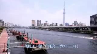 書と素読 一葉会 http://hitohakai.sblo.jp/ 日本の古典や漢詩などを素...