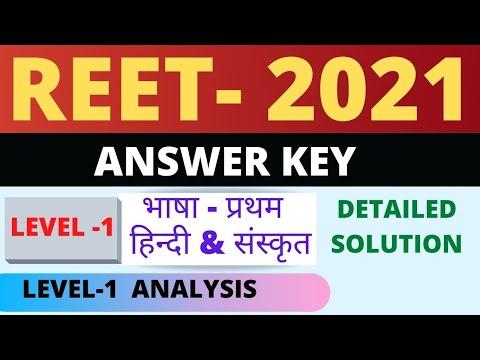 Reet Level 1 Answer Key 2021| Reet Level 1 (Hindi U0026 Sanskrit )Language 1 Answer Key|Hindi Answer Key