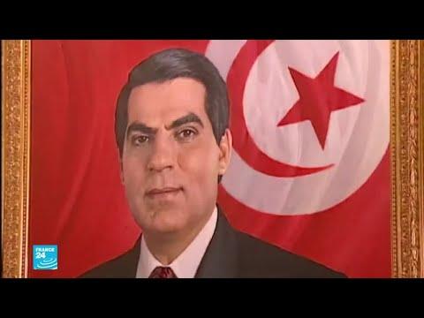 عودة على مسيرة الرئيس التونسي الراحل زين العابدين بن علي  - نشر قبل 4 ساعة
