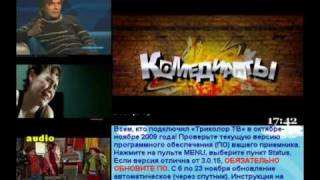Боец, 365 дней ТВ, Индия ТВ (Триколор ТВ)