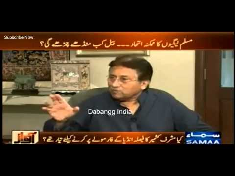 Pervez Musharraf first time appeals to ban terrorist parties of Pakistan