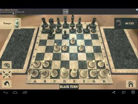 Chess Fusion Free - Tory# vs 7LvL (fail knight)