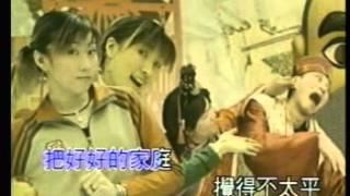 中國娃娃 家家有本難唸的經