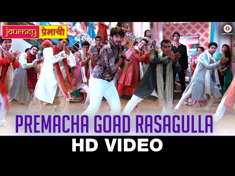 Premacha Goad Rasgulla - Journey Premachi Marathi Movie Mp3 & Video Song Download
