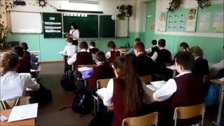 Глазунова Марина Владимировна.Открытый урок по русскому языку.