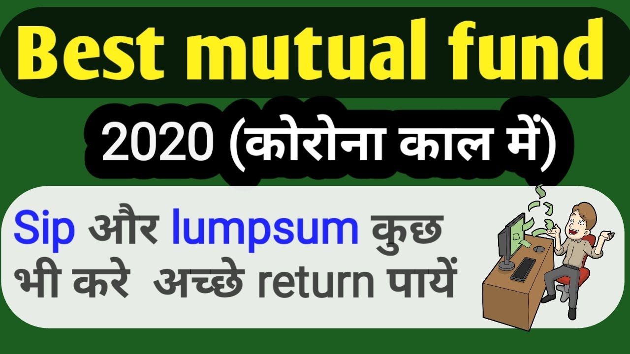 best mutual funds in corona | top 3 mutual funds in india  2020 | best mutual funds for 2020 |