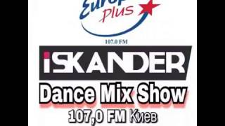 maxiMMMum Music Europa Plus Kyiv FM 107