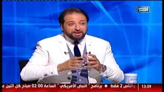 القاهرة والناس | الجديد فى علاج مشاكل الأسنان مع دكتور شادى على حسين فى الدكتور