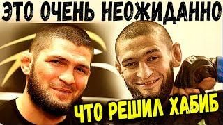 Хабиб опубликовал очень неожиданное послание Чимаев сделал громкое заявление