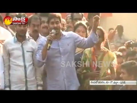 YS Jagan Mohan Reddy Full Speech || Meets Polavaram Victims at Rampachodavaram
