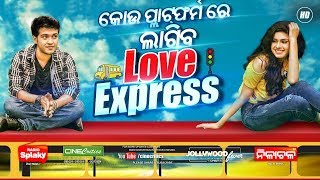 Love Express Odia Movie Trailer Swaraj, Sanmira New Odia Film Sidharth Music CineCritics
