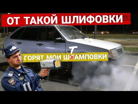 VAZ/ВАЗ 2109. ДОРАБОТАЛИ РУЧНИК ПО МЕТОДИКЕ АВТОВАЗа