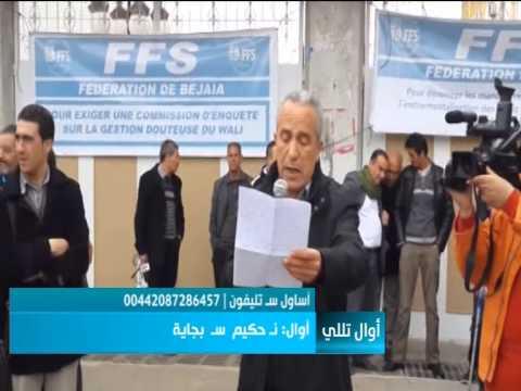 Algérie: Que se passe-t-il a l`APW de Bejaia ?