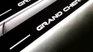 Led door Sills for Jeep Grand Cherokee 4-gen. OPdesign