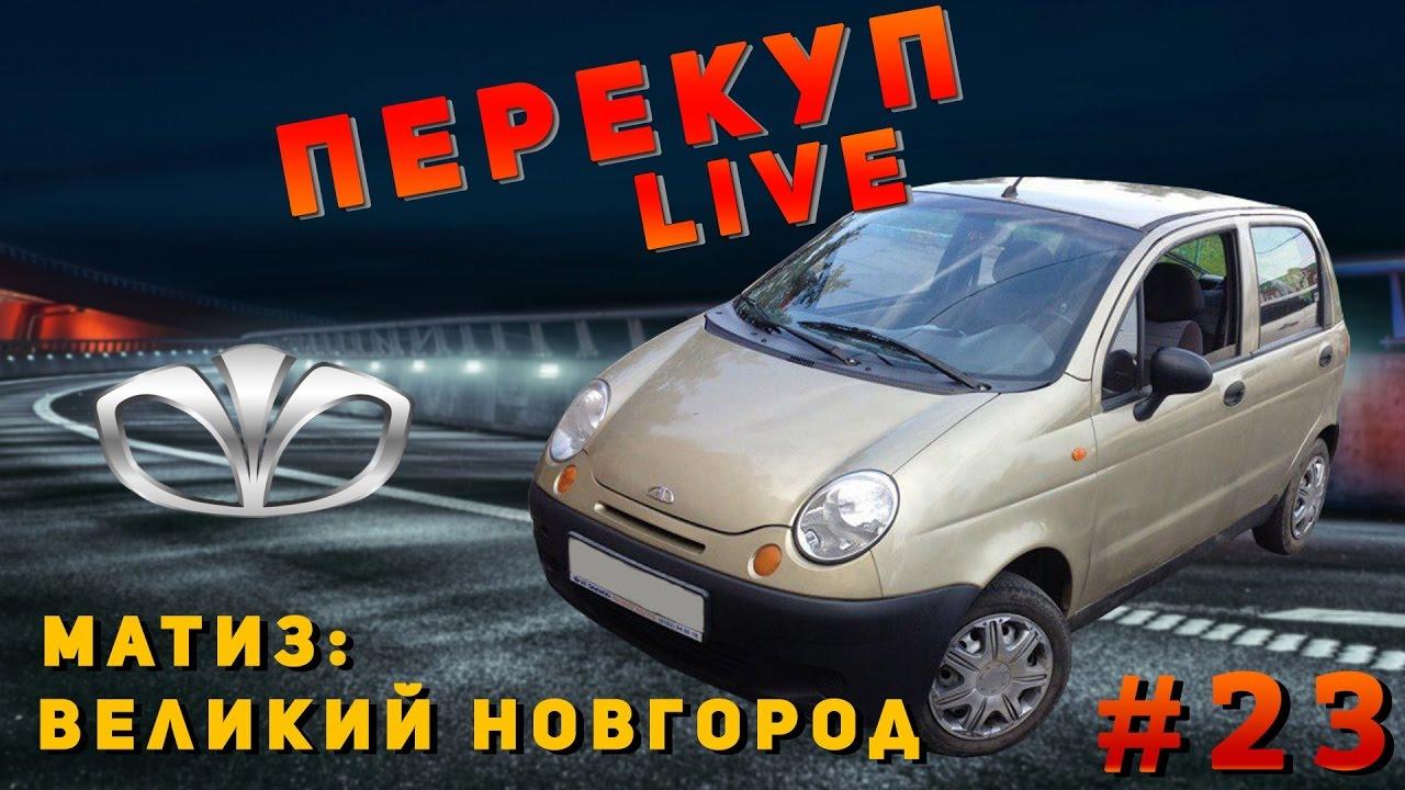 Хам на дороге  Ростов Великий (вокзал )