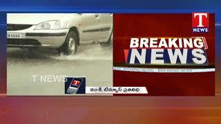 Weather Forecast : Pre Monsoon Rains in Telangana | T News Telugu