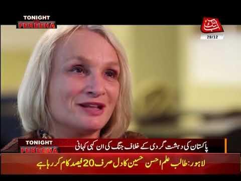 Tonight With Fereeha – 29 December 2017 - Abb takk News