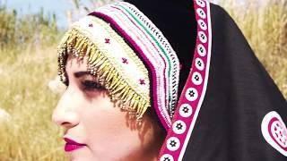 אֶתְנִיק גְרוּב اثنيك جروف Ethnic Groove -  סַוַאד אַלעַיְן سواد العين Sawad Al3yn