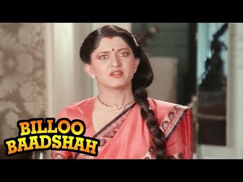 Shatrughan Sinha being insulted by Archana Joglekar - Billoo Badshah Emotional Scene