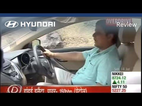 Hyundai Elantra Overall Review - Overdrive - CNBC Awaaz