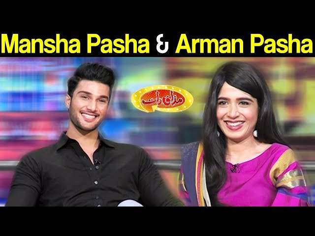 Mansha Pasha & Arman Pasha   Mazaaq Raat 12 December 2018   مذاق رات   Dunya News